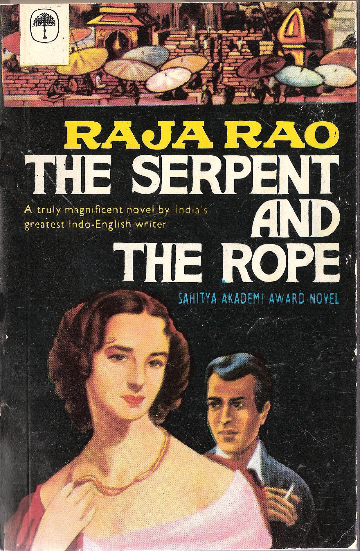 Raja Rao, Serpent and the Rope