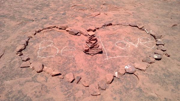Rock heart in Sedona, AZ